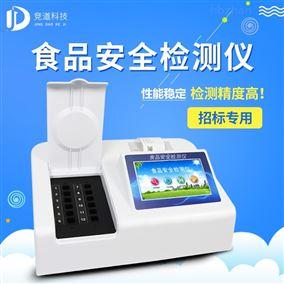 JD-SS12食品色素胭脂红检测仪