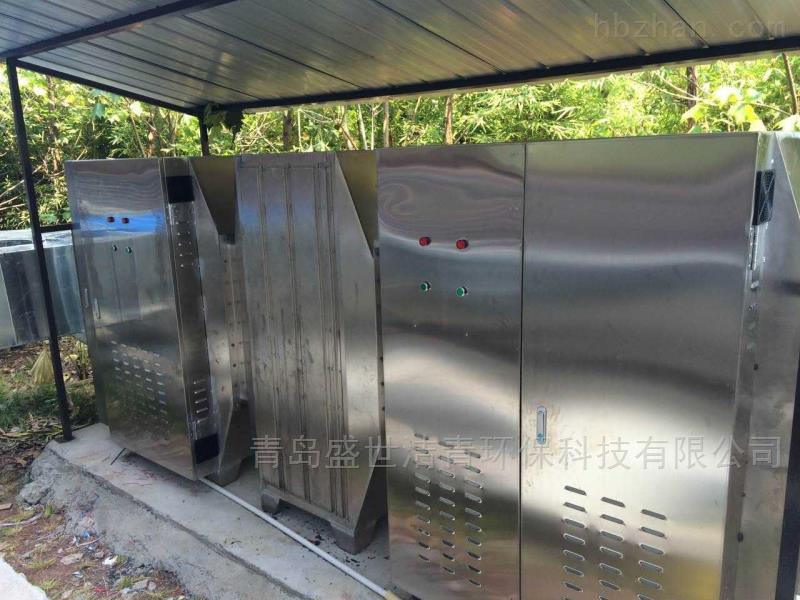 养殖场石墨烯光催化反应器