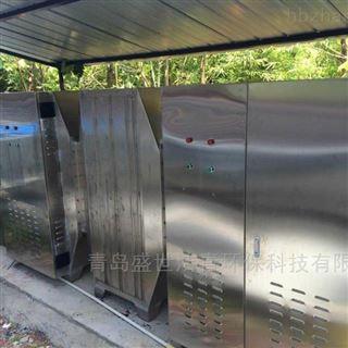 养殖场废气处理反应设备