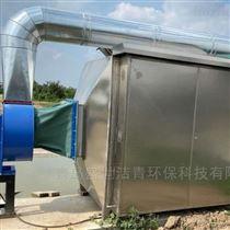 养殖场杀菌除臭吸附设备