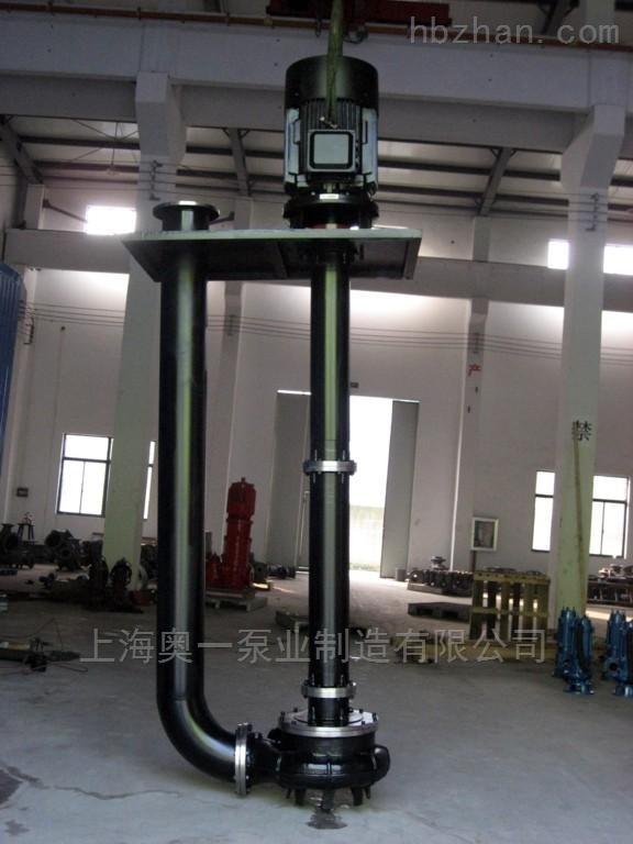 双吸式液下排污泵