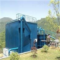 食品廠工業污水處理一體化設備報價