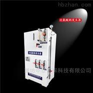 ZTXD31103次氯酸钠发生器价格