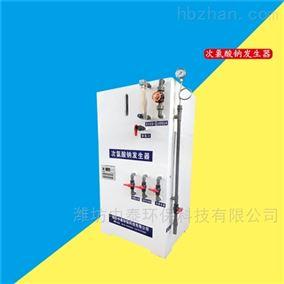 山东次氯酸钠发生器使用效果