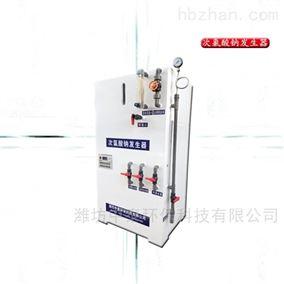 天津次氯酸钠发生器简单介绍
