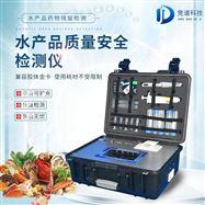 JD-SC水产品安全检测仪