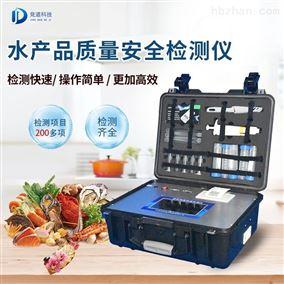 JD-SC水产品药物残留快检仪