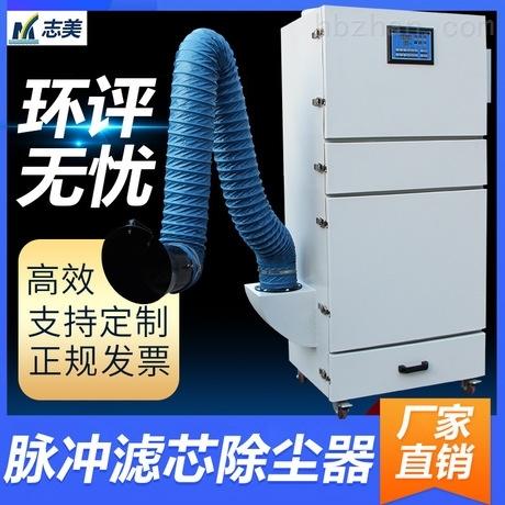 脉冲滤芯除尘器