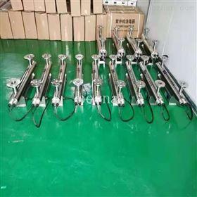 BNG-UVC河北进口紫外线消毒器厂家