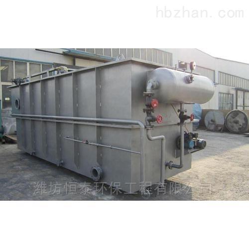 银川市平流式气浮机