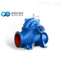 cps系列高效节能双吸离心泵