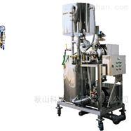 日本yumeal连续喷射咖啡豆清洗设备DN系列