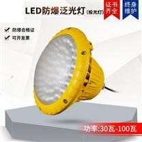 LED防爆灯金属圆形灯车间用灯