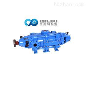 D、MD、DF、DY(P)自平衡多级离心泵