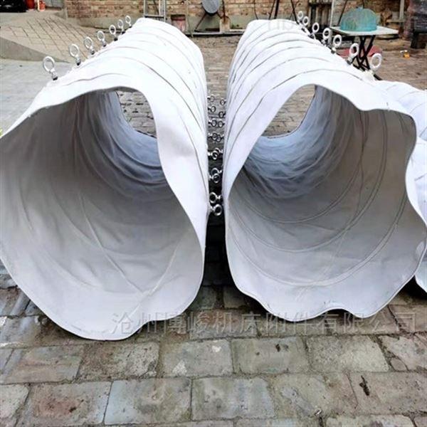 煤灰卸料集尘帆布耐磨伸缩布袋选博峻品牌