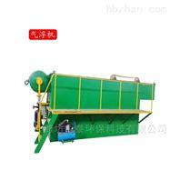 ZTQF3121701潍坊溶气气浮机厂家