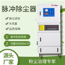 濾筒式工業集塵機批發