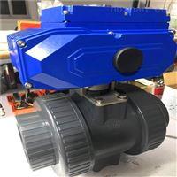 PPH塑料双活接电动球阀