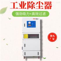 脉冲工业集尘机生产商