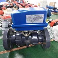 UPVC电动塑料法兰式球阀