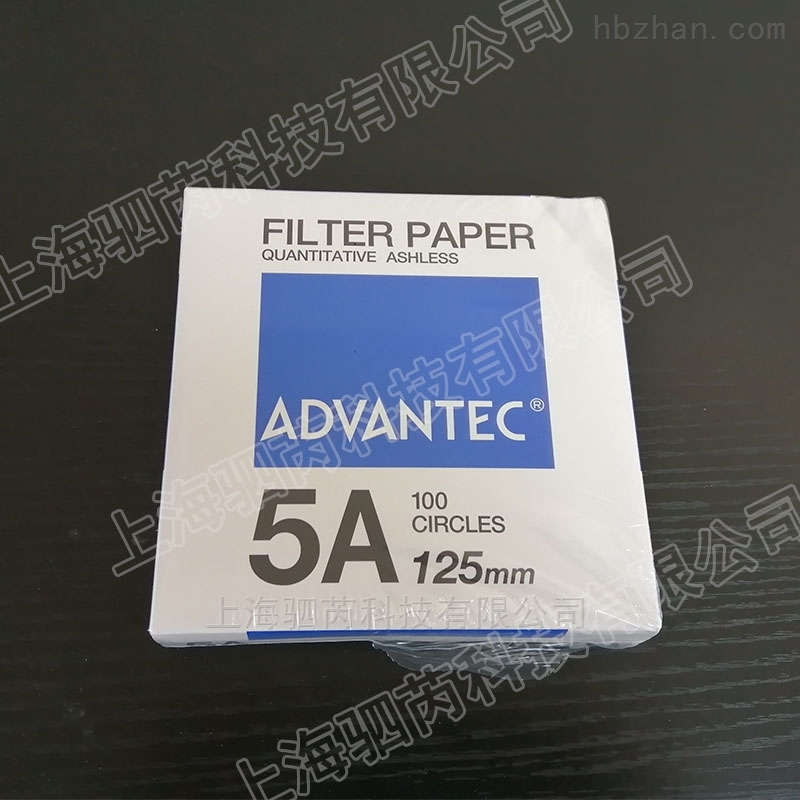 东洋重量分析滤纸NO 5A定量滤纸