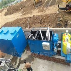 ht-312银川市屠宰污水处理设备