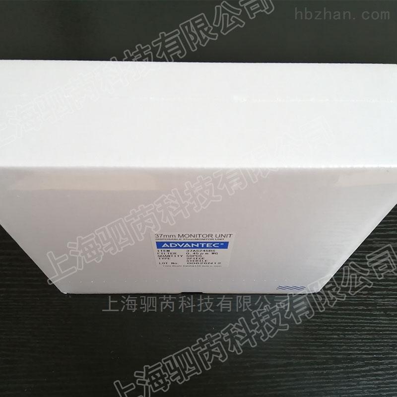 Advantec孔径0.45um两件套检测器