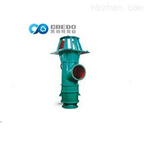 HB斜流泵HB/HK型立式斜流泵