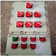 陕西厂用BXD防爆动力配电箱室内挂式价格