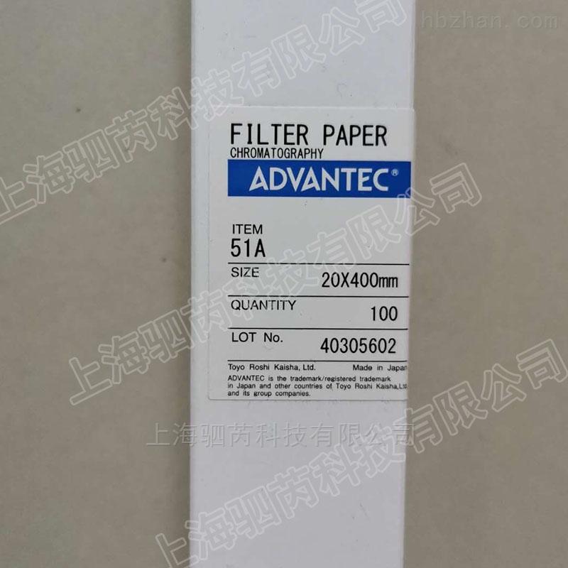 Advantec色谱用纸NO 51A色谱纸