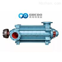 DY型多级节段式离心泵