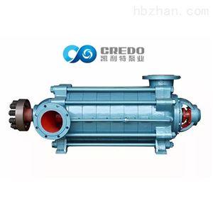 D、MD、DF、DY型多級節段式離心泵