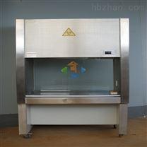中山市实验室新型生物安全柜符合标准