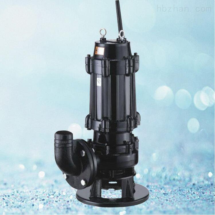 大流量潜水排污泵