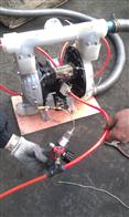 QBYQBY气动粉料隔膜泵