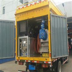 302车载式污泥脱水机 叠螺机厂家直销太阳环保