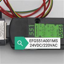 ASCO电磁阀EFG551A001MS 24VDC/220VAC