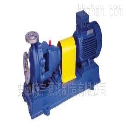 耐酸化工泵生产