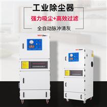 激光切割工业集尘机配套