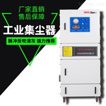 脈沖工業集塵機