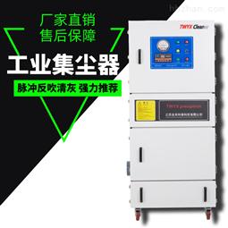 脈衝工業集塵機