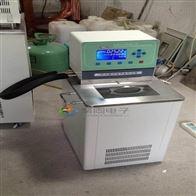 四川高低温恒温槽低温循环器