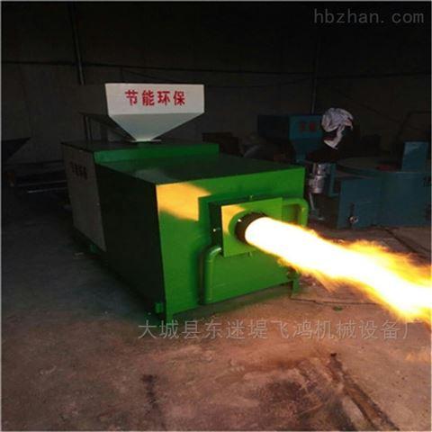 生物质颗粒燃烧机 锅炉脱硝设备