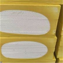 A级保温硅质板