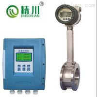 JCH高温导热油流量计报价