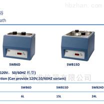 防干烧数控水浴SWB6D|SWB15D|SWB24D