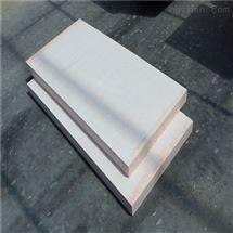 厂家销售EPS硅质聚苯板