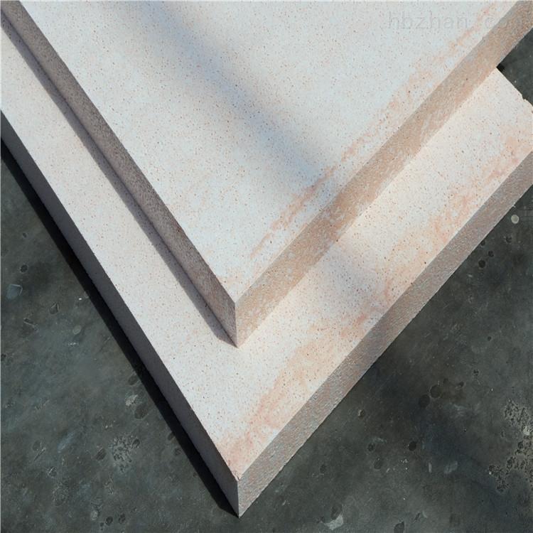厂家直供8公分热固性硅质聚苯板