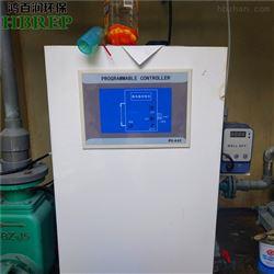 HBR二氧化氯发生器和次氯酸钠的区别|鸿百润