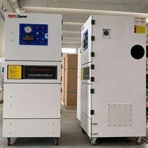 印刷机集尘器吸粉机